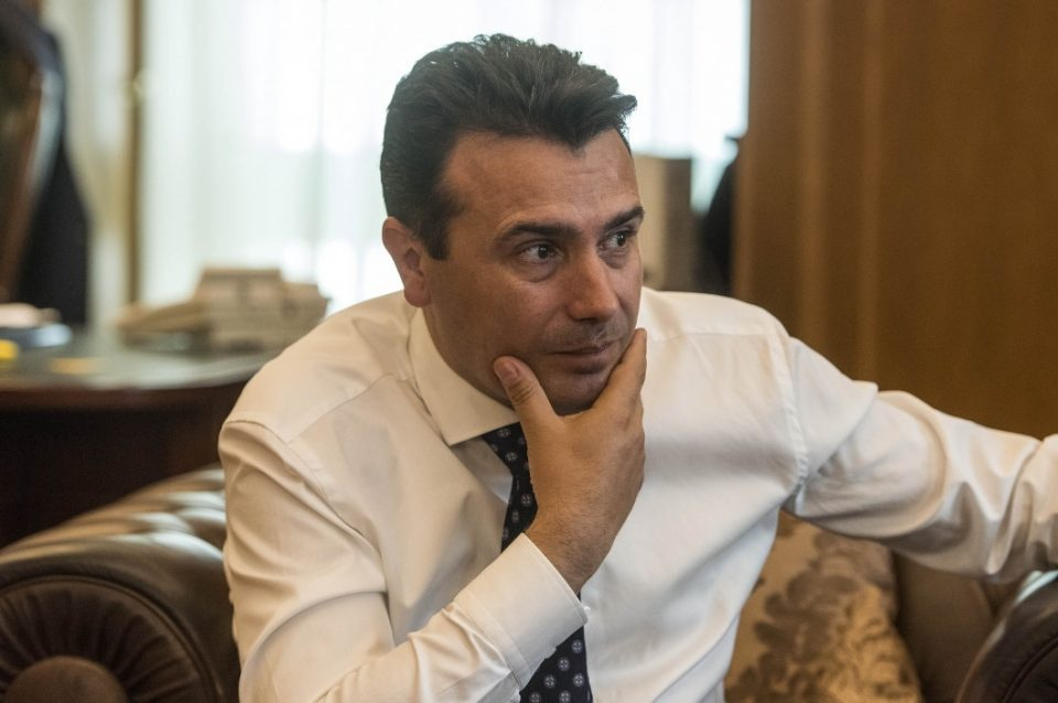 """While the Government localizes the responsibility to only three people for """"Racket"""", Zaev should not to be afraid and answer these questions"""