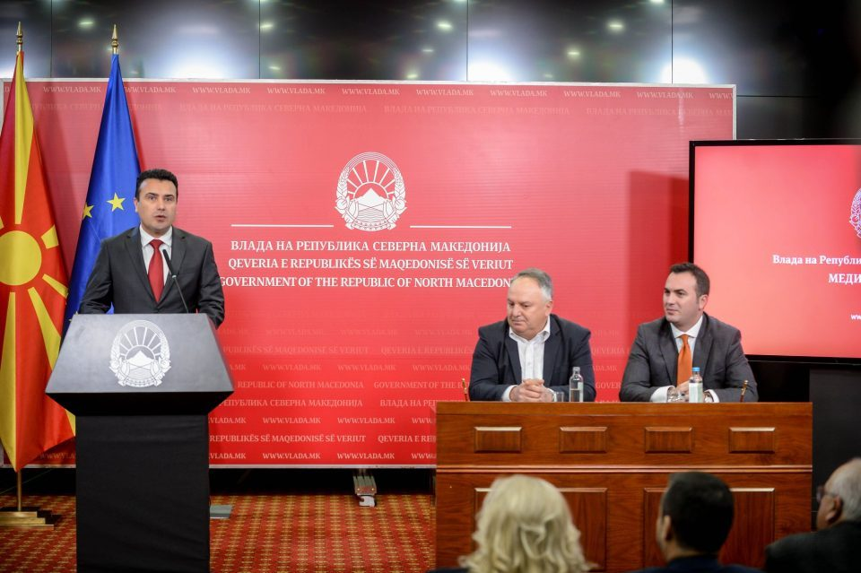 Zaev finally acknowledges that he is an outgoing Prime Minister