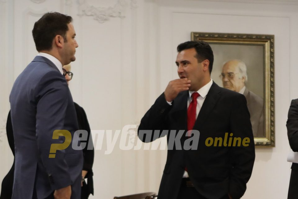 The Venice Commission caused a rift in Zaev's coalition with DUI
