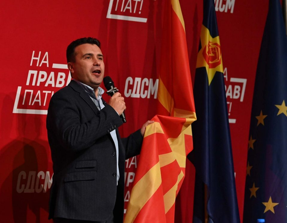 After Osmani's warning, Zaev changed his position on the bilingualism law