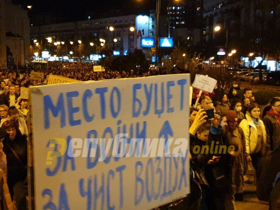 """""""Green Revolution"""" declines Government's invitation for a meeting"""