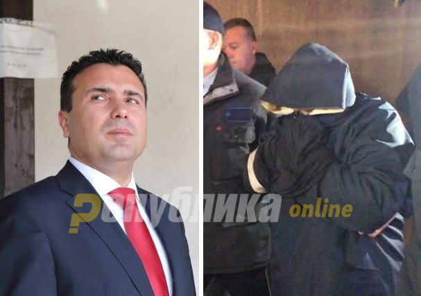 Judge Pancevski warns that Katica Janeva may get off with just a slap on the wrist