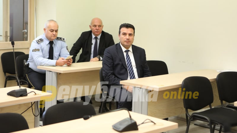 EU doesn't trust Zaev, is waiting for his replacement, the vetting will wait for the new government