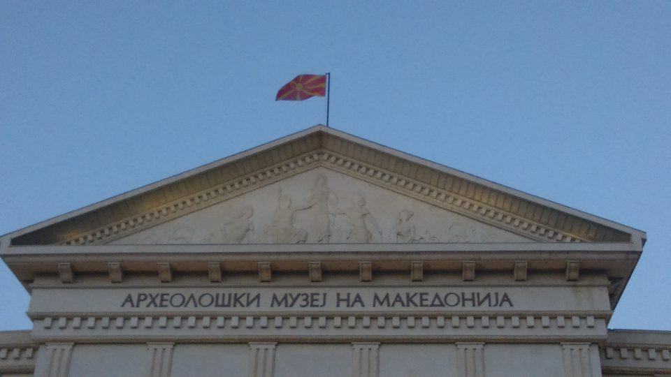 """Zoran Zaev says """"F — — — the name"""""""