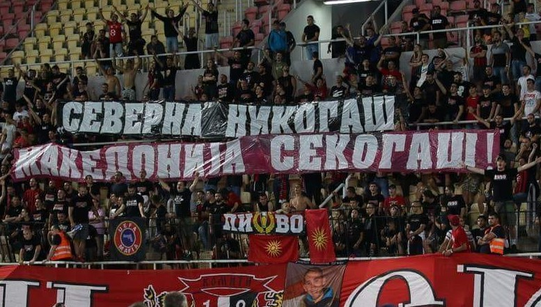 Vardar fans: Pack the stories and political games that you brought into the club, and go away from Vardar!