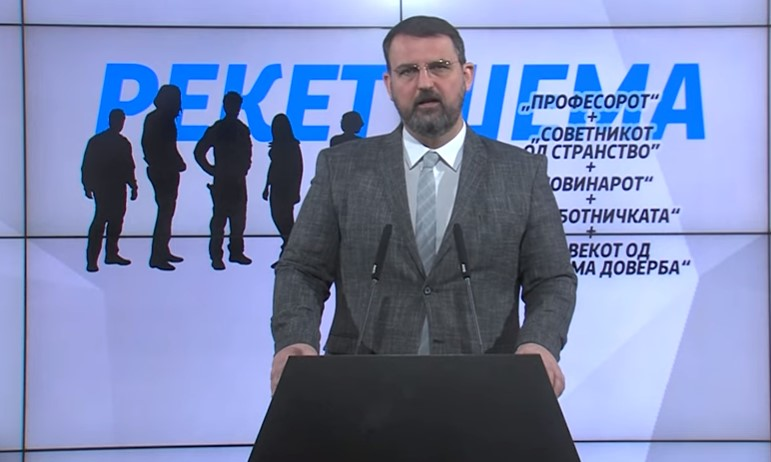 VMRO calls on the judiciary to investigate Zaev's innermost circle for their reported involvement in the racketeering scandal