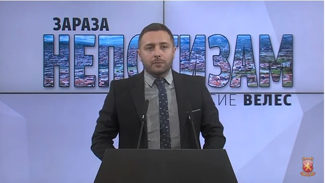 SDSM involved in pre-election patronage in Veles