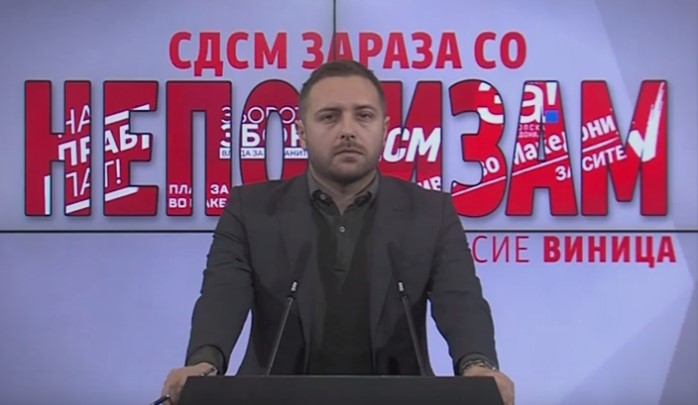 Nepotism watch: SDSM gives public sector jobs to relatives of party officials in Vinica