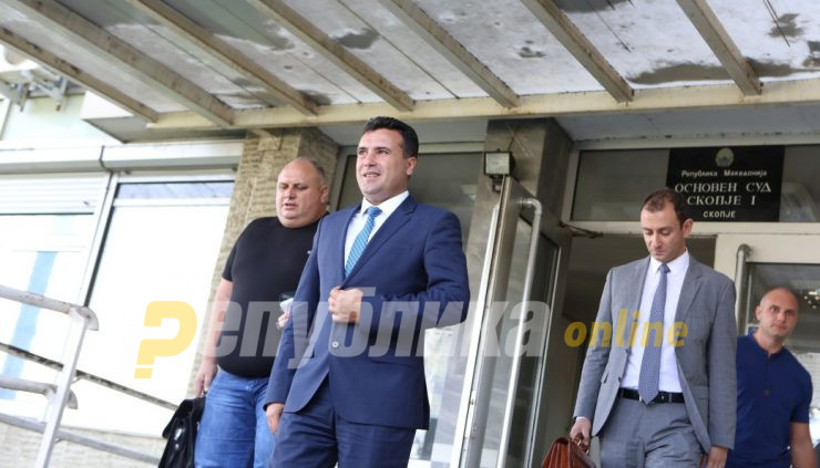 Zaev is in a hurry to adopt a law that would protect him from prosecution after the elections, VMRO says