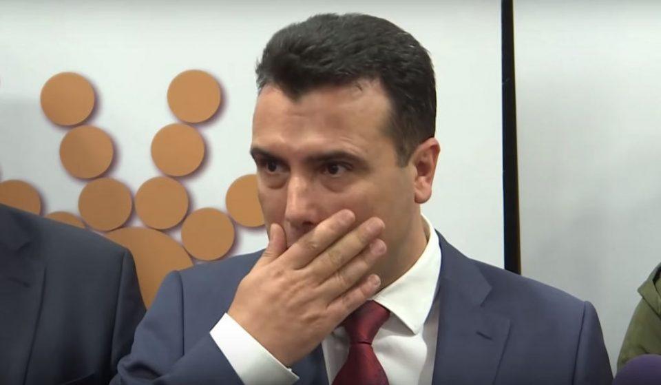 Zaev resigns