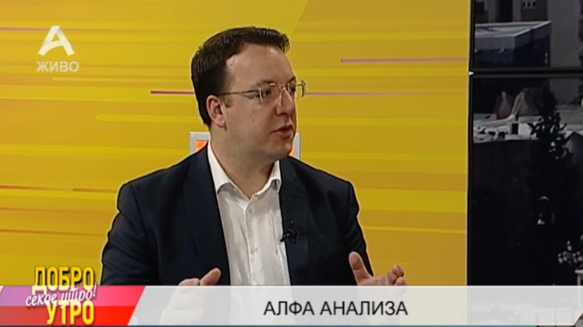 Nikoloski: Not a gram of cocaine has been seized at the border since SDSM is in power