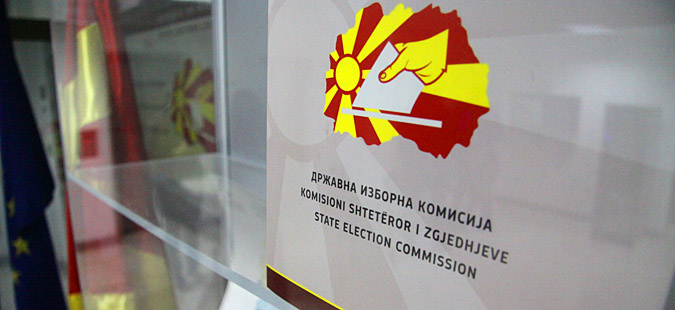 SEC will decide on the Skopje police chief appointment