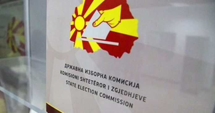 SEC declares itself not competent to discuss the Skopje police chief appointment