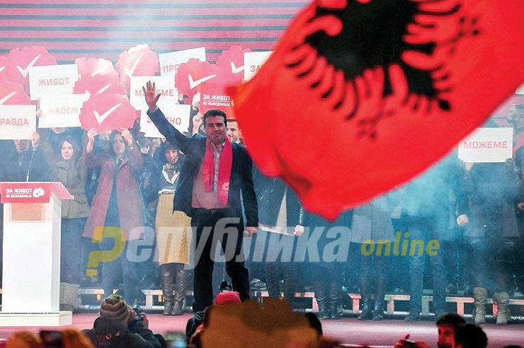 """The Prespa Agreement hysteria is a """"Tirana"""" flirting with the Albanians"""