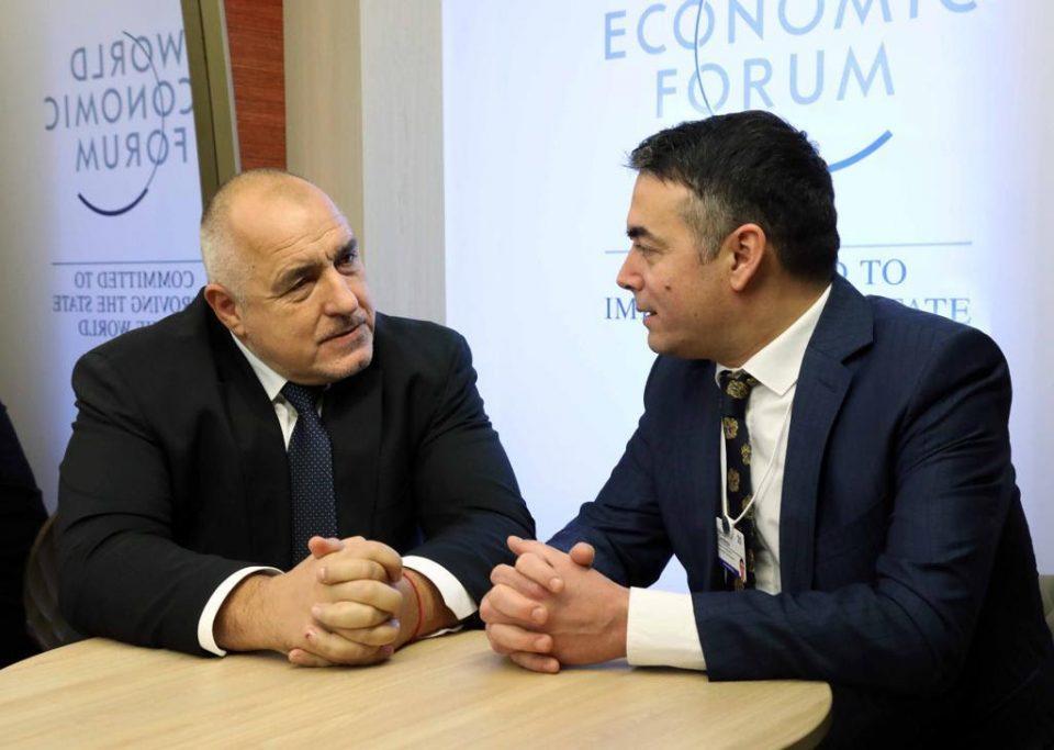 Dimitrov met with Borisov in Davos