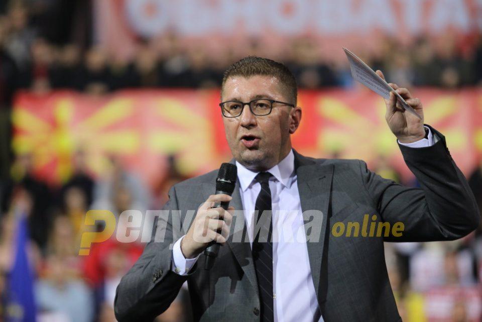 Mickoski: The latest Transparency ranking proves that criminals run Macedonia