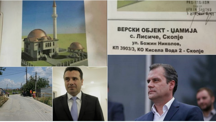 Mosque is being built in Skopje's Lisice district despite the objections of most residents