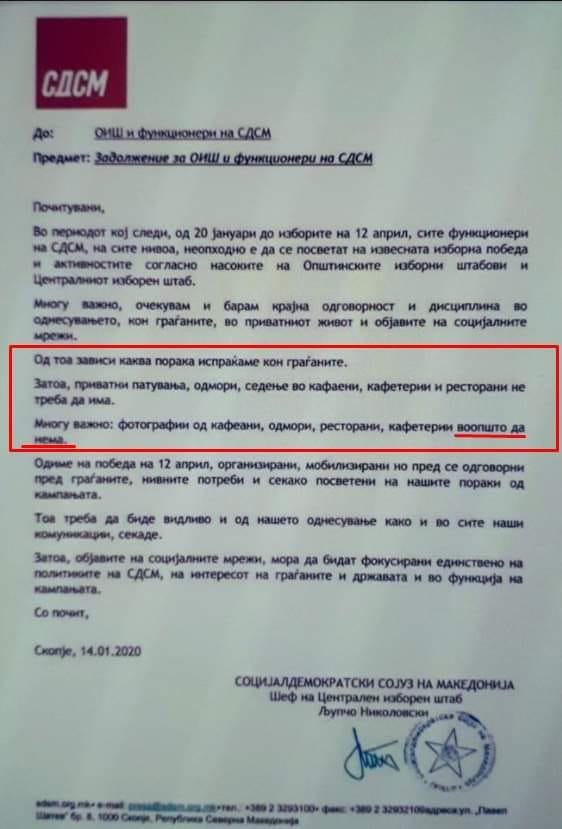 SDSM bans its officials from posting selfies from bars and restaurants until election day