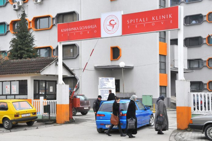 Incident reported in the Tetovo general hospital