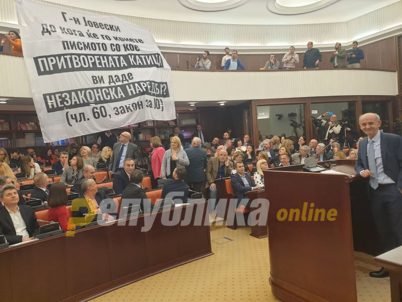 Strong criticism of Zaev's draft law on state prosecutors during the Parliament debate