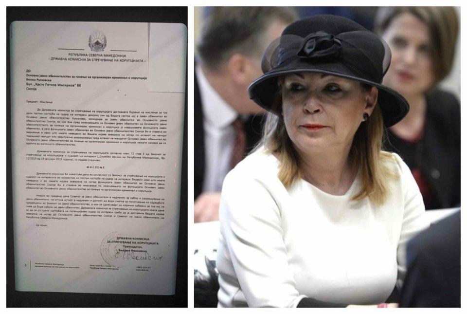 Nepotism watch: Vilma Ruskoska helped a nephew get hired as a prosecutor