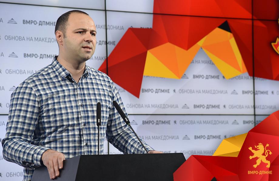 Misajlovski: We are Macedonians and we will remain Macedonians