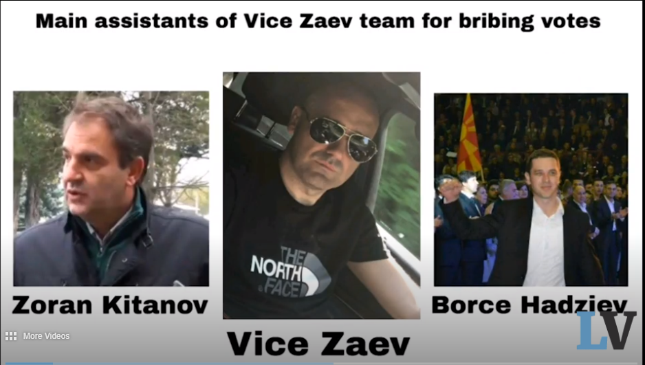 (2) Strumica God Vice Zaev: Come on little Osman, finish the job, after come to me to see my style of thanking