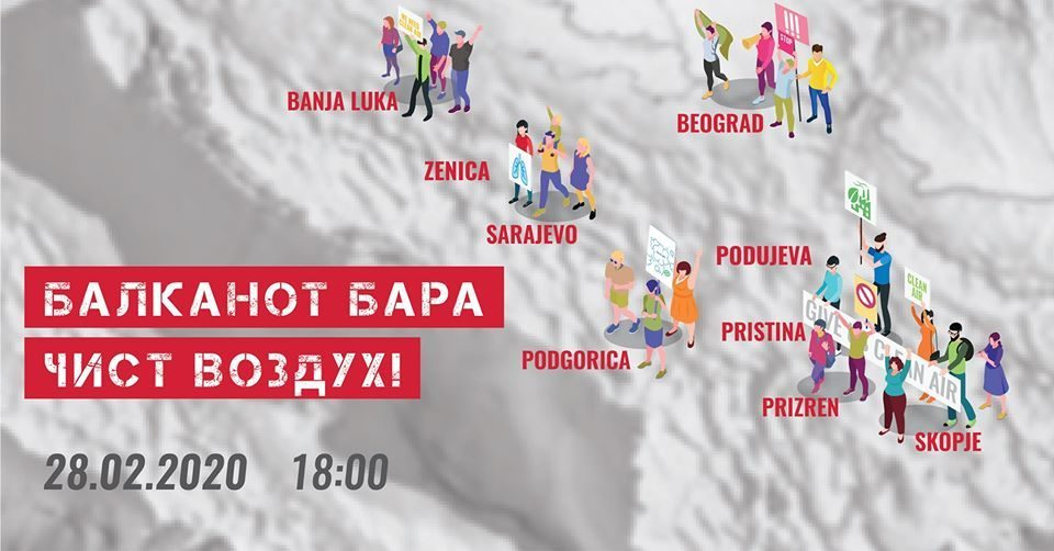 Green groups from across the Balkans plan a coordinated protest on Friday