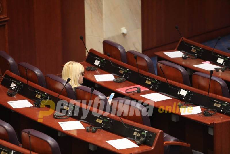 Deskoska refused to elaborate the PPO law before Parliament