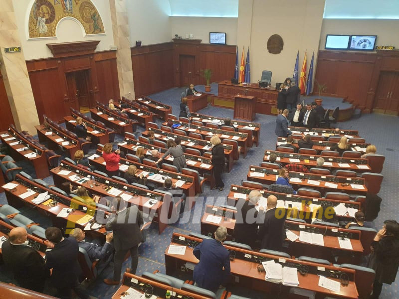 "Even with the ""Gang of eight"", SDSM couldn't push their law through – Parliament meets again today"