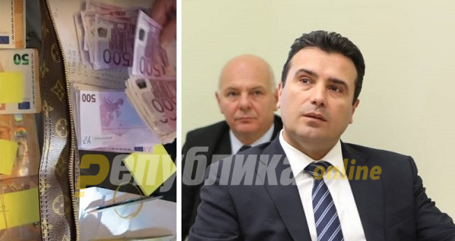 "New materials: Zaev was informed of money taken from businessmen in the ""Racket"" case"