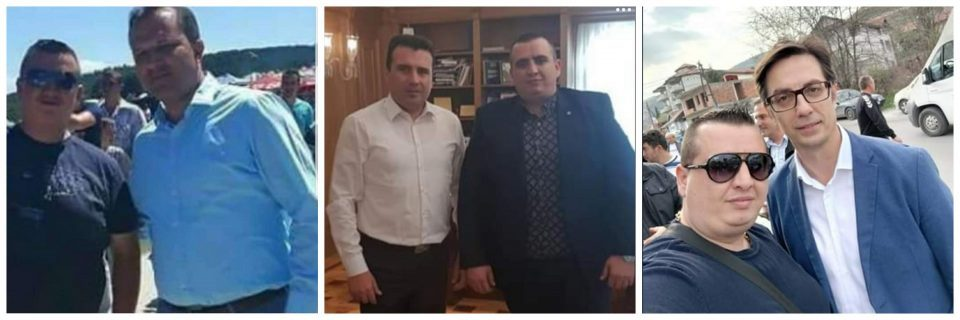Police arrests criminal who set the record for having the most pictures with top SDSM officials