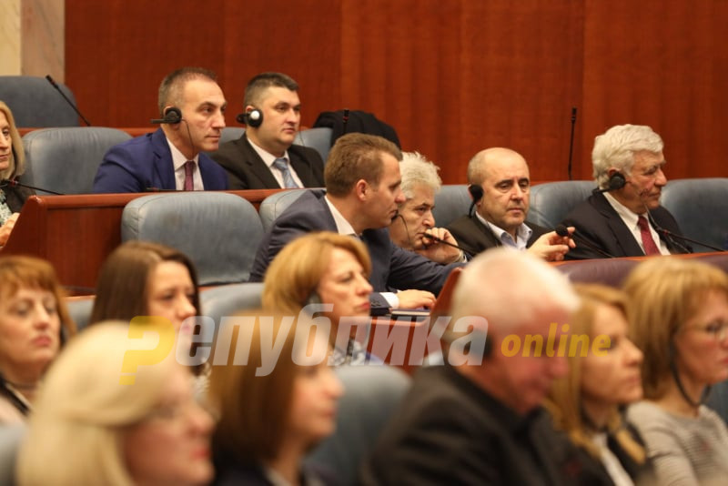 Parliament changes the electoral code to give several more seats to the ethnic Albanian parties