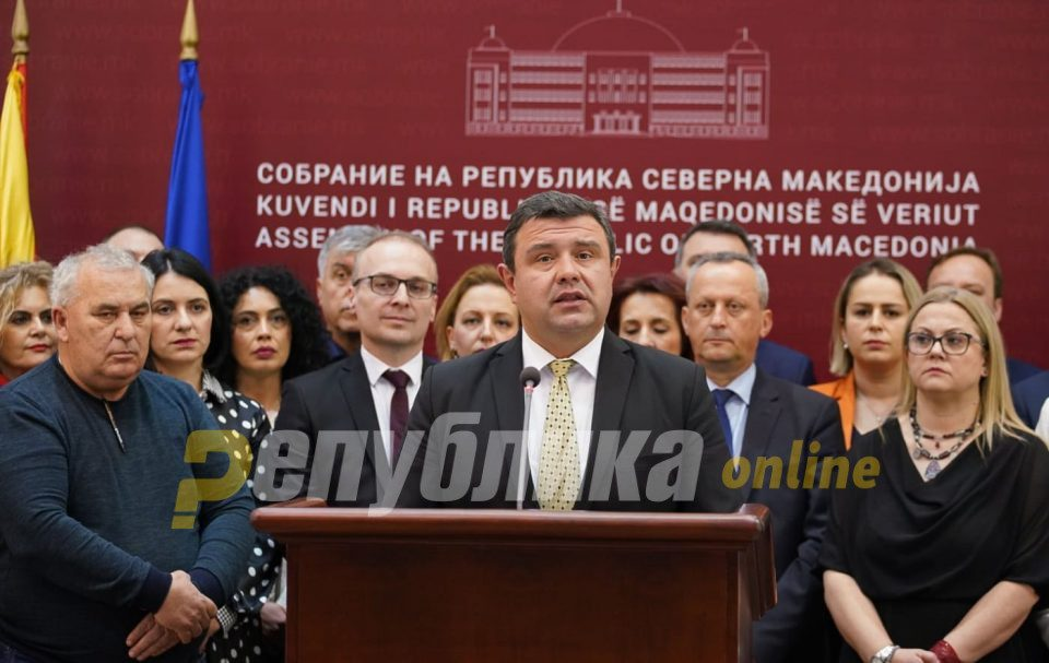 VMRO: Democracy was trampled today, Pendarovski has not right to sign this law into force
