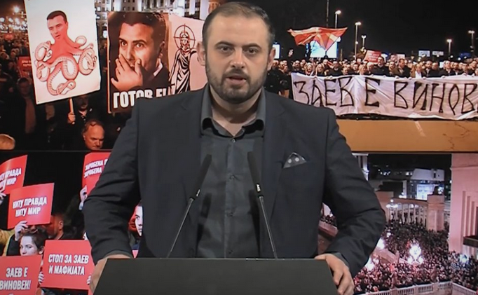 VMRO-DPMNE calls on Zaev to show some dignity on his way out