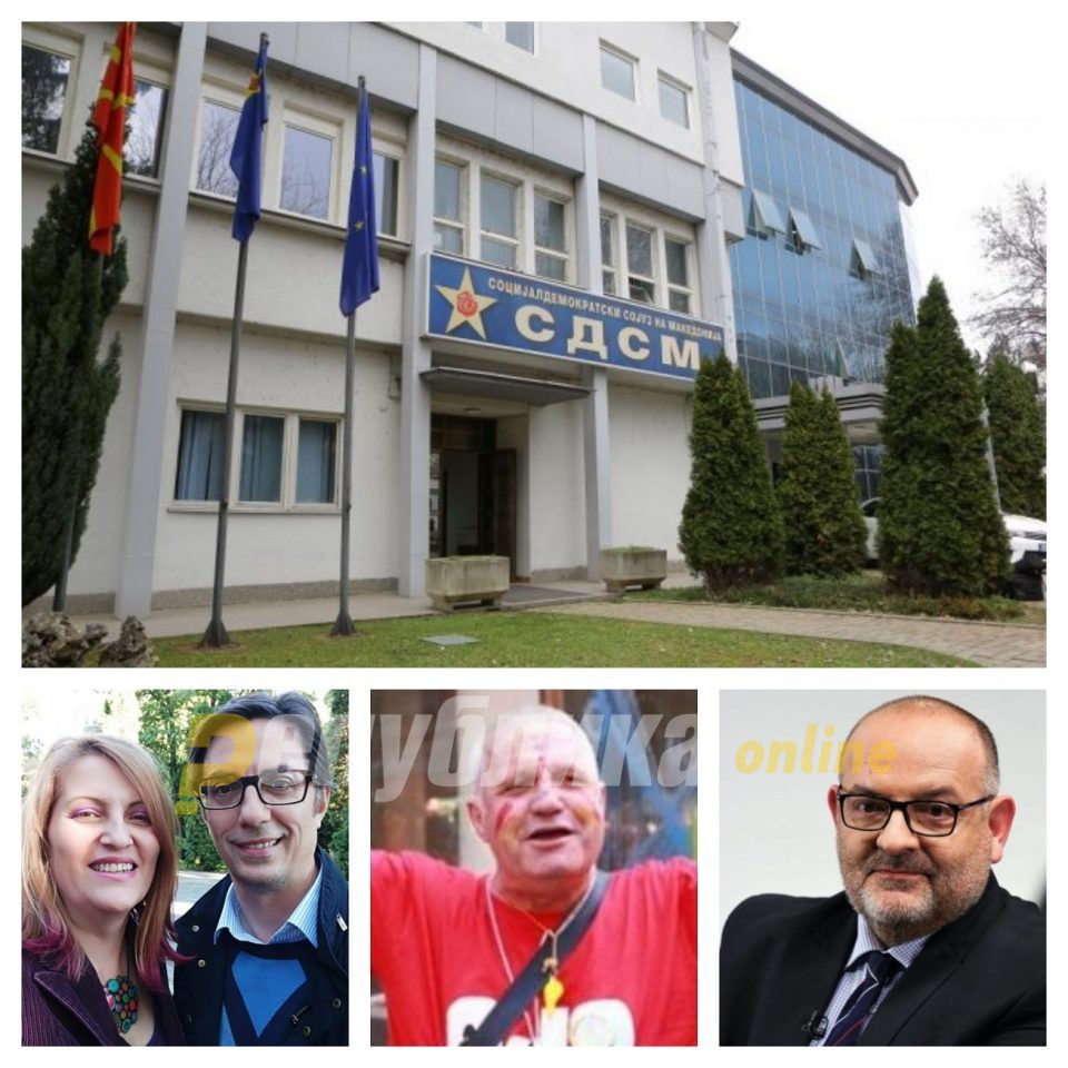 SDSM directly linked to the pre-election campaign of hate speech