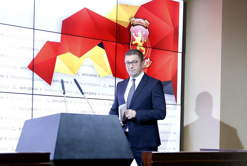 Mickoski: Stay tuned, interesting days are coming