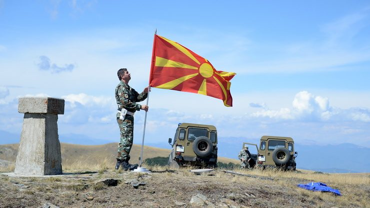Another indignity – the Army of Macedonia to be renamed into the Army of North Macedonia