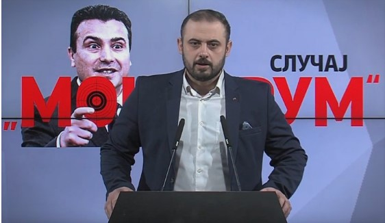 """""""Zaev is a monster who knowingly lied about the Good Friday massacre"""""""