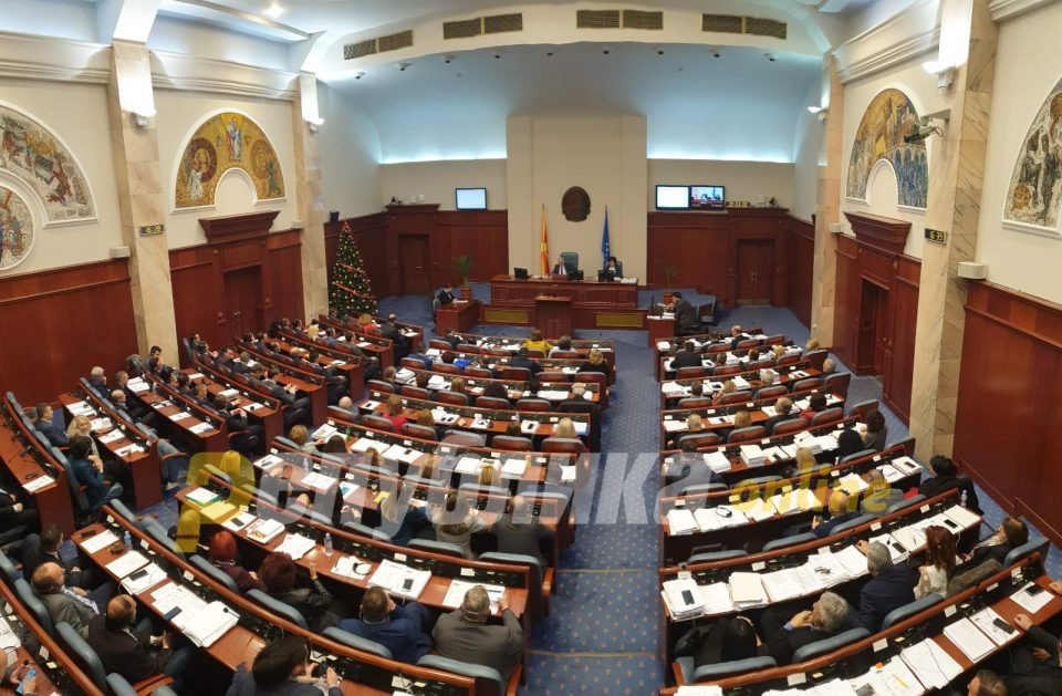 Parliament may meet this afternoon