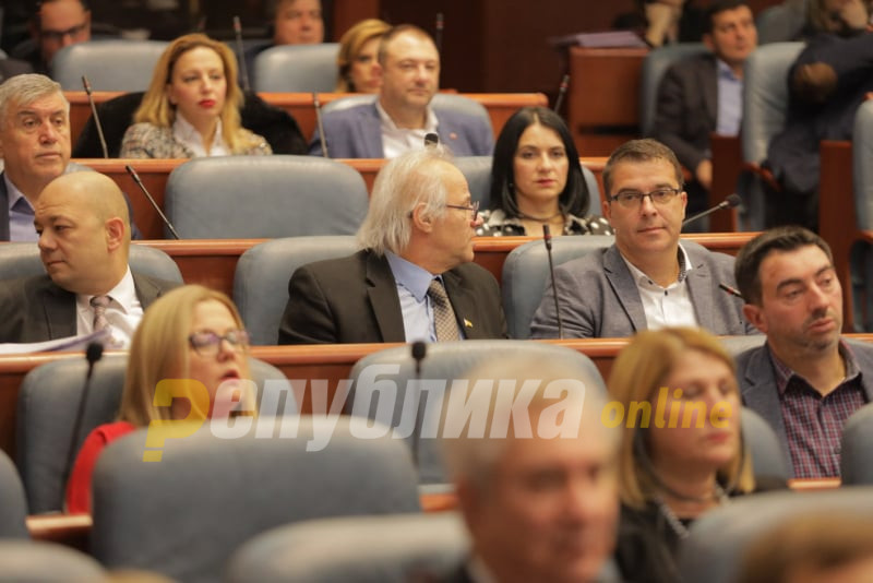 Jovanovski: I do not belong to a nation with changed name, undefined language and changed history