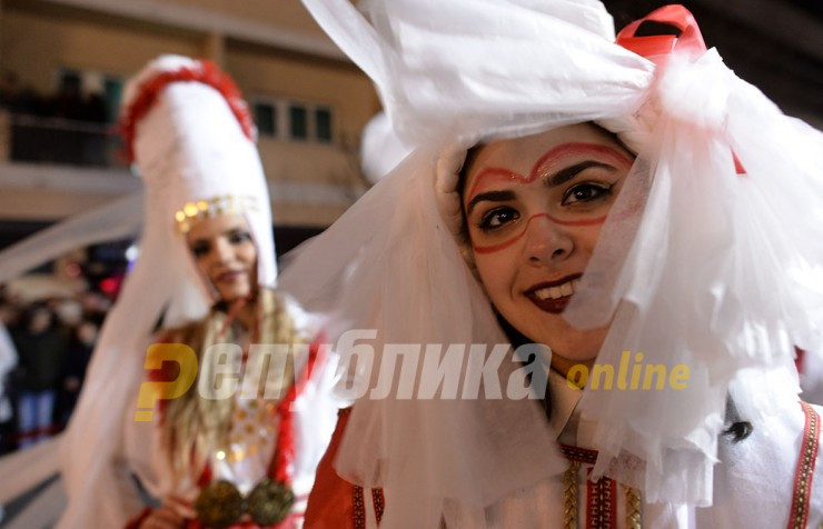 Strumica carnival cancelled