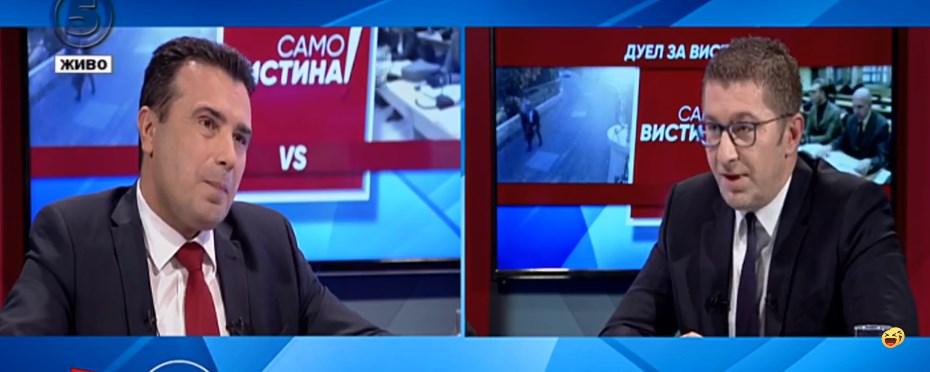 Gruevski, Gruevski, Gruevski… Zaev debates Mickoski using guilt by association