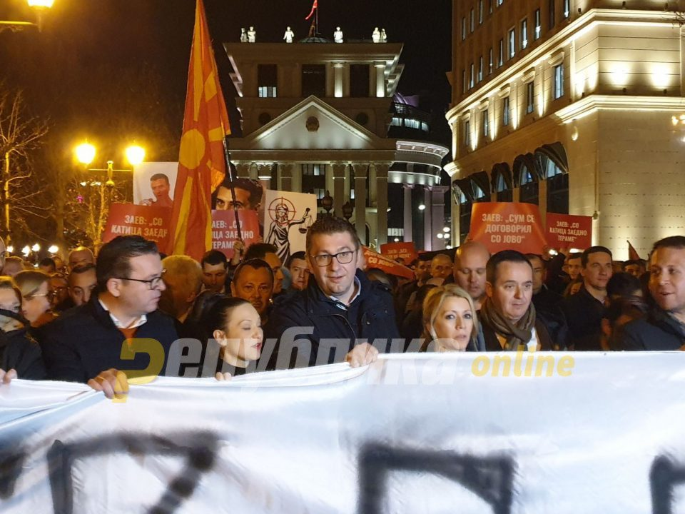 Mickoski: Zaev, you will be defeated by the people, and you know it
