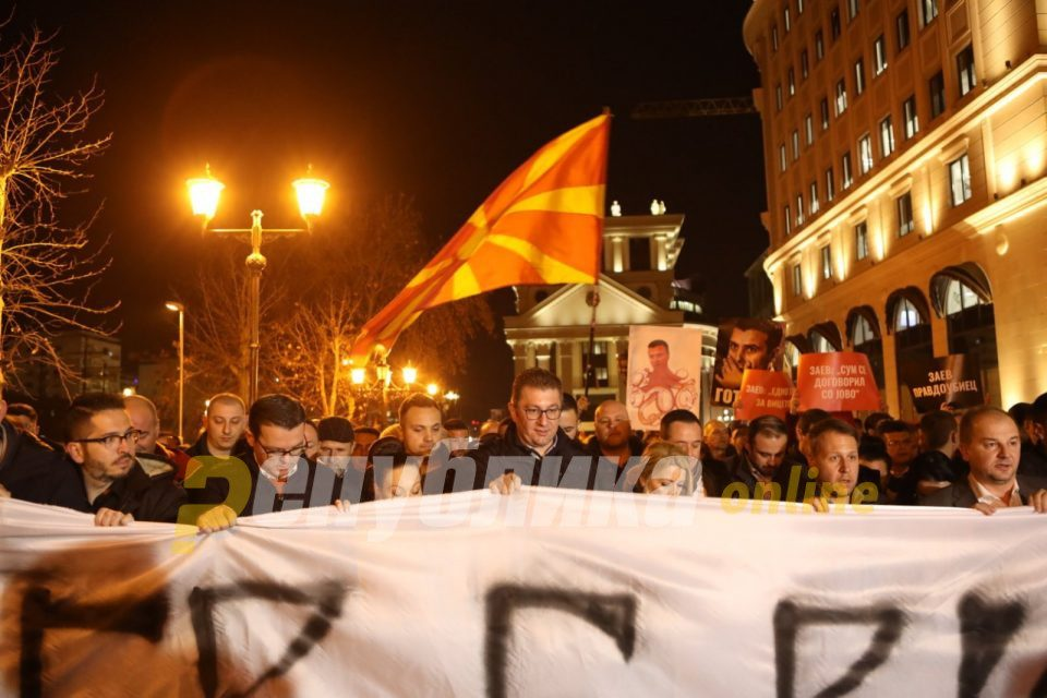 People show red card to Zaev, the prosecution and the judiciary