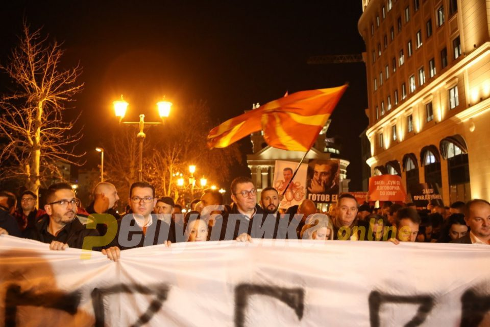 The full lists of VMRO-DPMNE candidates