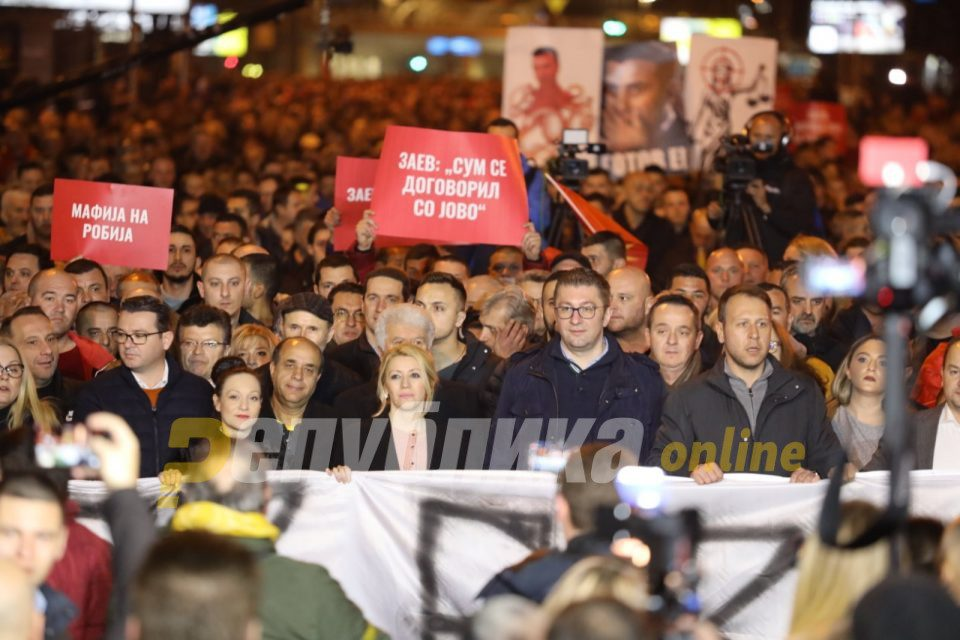 Mickoski gathers five times more people than Zaev without buses