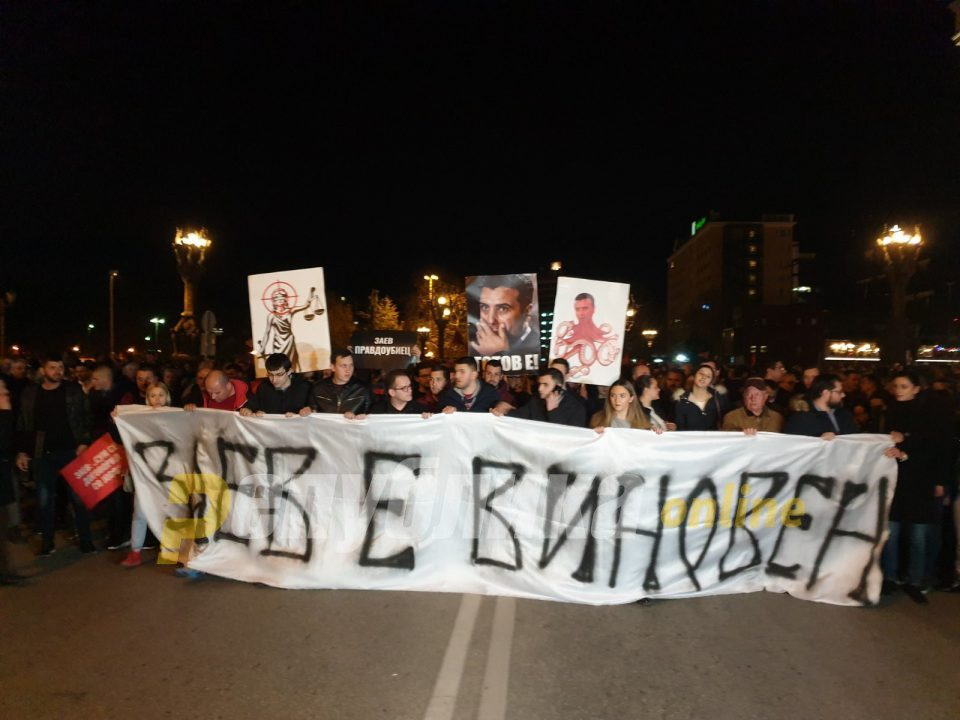Zaev will be held accountable for all the injustice he has inflicted on the country