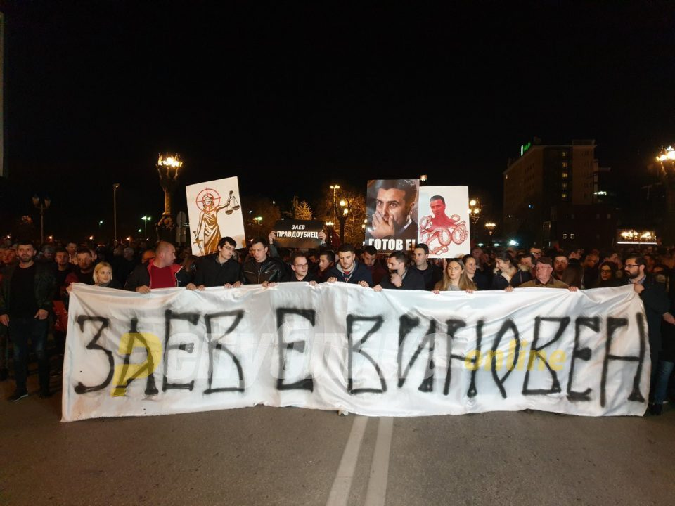 """It's over !, """"Zaev is guilty"""", enough with the """"Louis Vuitton"""" judiciary!"""