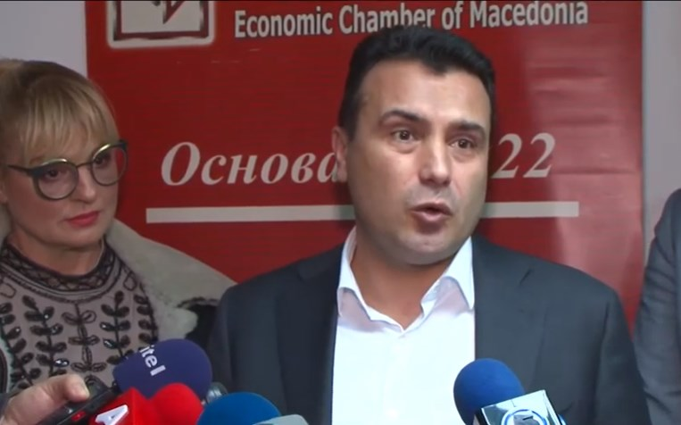 Days after Mickoski presented his infrastructure plan, Zaev comes up with the same idea